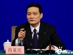 工信部肖亚庆:鼓励新能源汽车企业兼并重组做大做强