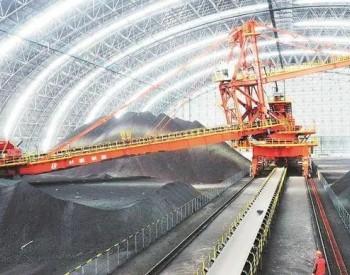 能耗双控发力!后期煤市走向何方?