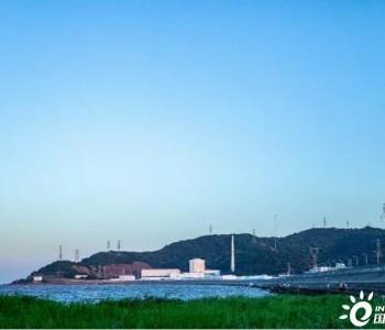中国大陆首座核电站运行许可证获批延续 有效期至2