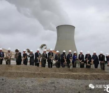 美国首个海上风电港口破土动工