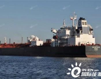 船东欠薪船员拍卖两艘成品<em>油轮</em>追回工资