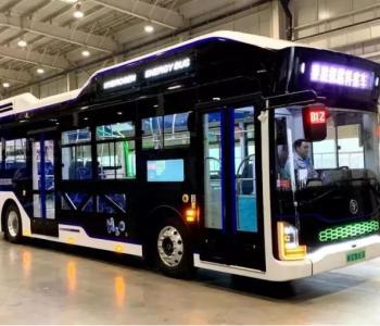 总预算4160万元!20台氢能源公交车辆采购项目公开