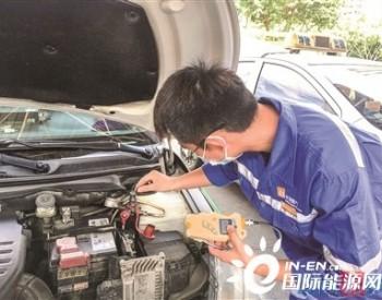 福建省厦门12个加气站 可免费更换车辆密封圈