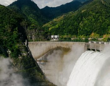 国投电力拟参建347亿水电项目 加码清洁能源装机占