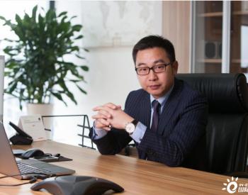 """隆基佘海峰:市场需警惕超大组件风险,做客户心中的""""第一"""""""