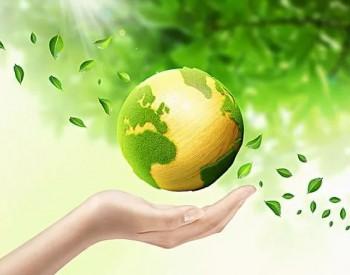 生态环境部印发《规划环境影响评价技术导则 产业