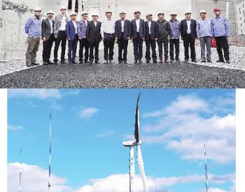 京能河北大囫囵75MW风电项目全容量并网发电