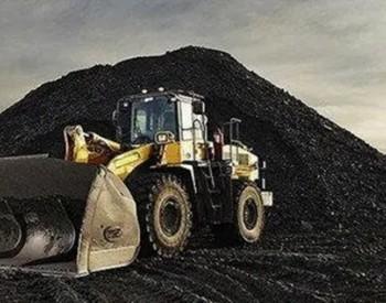 内蒙古:补签四季度<em>电煤中长期协议</em>