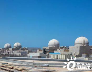 阿拉伯首座核电站Barakah第二台机组实现并网