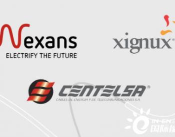 耐克森宣布收购拉丁美洲电缆制造商Centelsa