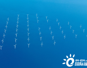 耐克森:有望为英国重要海上<em>风电场</em>提供电缆服务