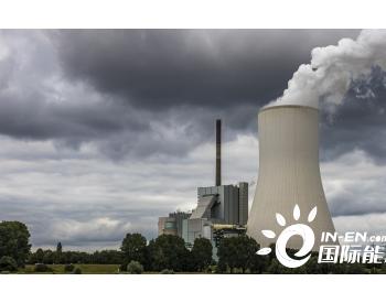 自2015年以来全球拟议的煤电项目减少了76%