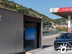 陕西石油首座全智能充换电站正式投运
