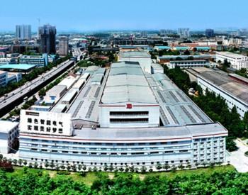 <em>中国西电</em>母公司与国家电网部分资产整合获批准