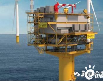 美国首座本土建造的海上风电变电站将在德州动工