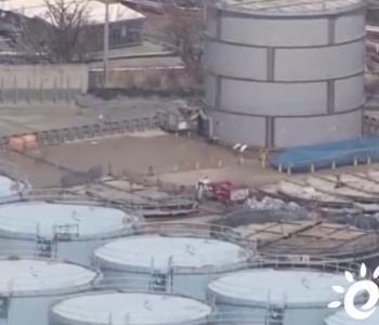 25个坏了24个!福岛核污水过滤器破损 东电未调查