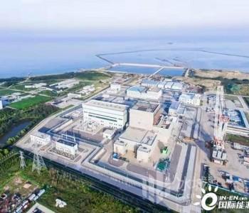 世界首座四代<em>核电</em>首堆成功临界 发电机冰城制造