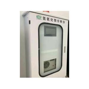 北京华康氮氧化物分析仪工厂供应