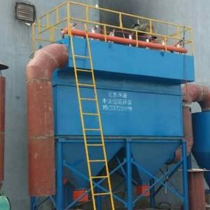 华康生产锅炉除尘器可定制小型