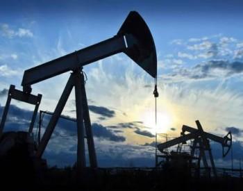 美国WTI原油收高3.1% 天然气再创7年半新高