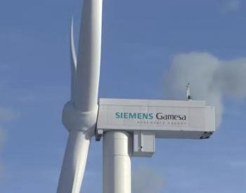 重磅!6.6MW!西歌推出全球最大陆上风机!