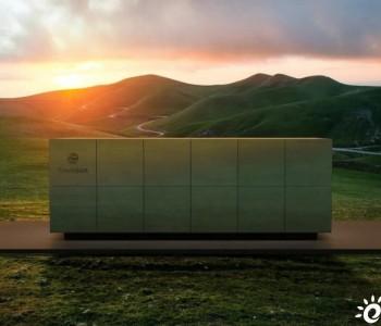 远景能源中标中伏能源湖南渔光互补光伏配套储能项目