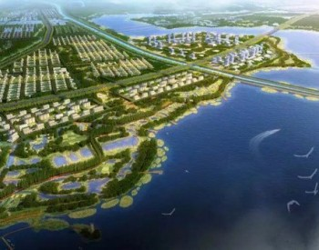 生态保护补偿制度点亮绿色未来