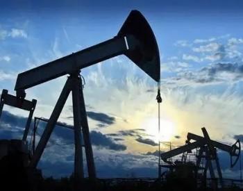 美国原油库存下降致两大<em>原油期货价格</em>飙升 墨西哥湾区石油产量正在复苏未能控制跌幅