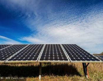 江西公布第二批14.5GW光伏项目库名单,国家能源、华能均超2GW!