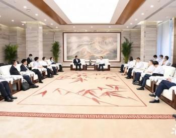 鞍钢集团总经理戴志浩访问<em>东方电气集团</em>  探讨新能源产业领域合作