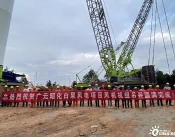 四川广元昭化白果风电项目塔筒顺利完成吊装