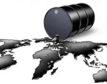 这一夜发生了什么?原油突然大涨!EIA库存连续六周下降,国际油价涨近3%