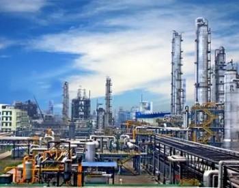 <em>煤化工产业</em>潜力巨大 积极发展煤基特种燃料及材料