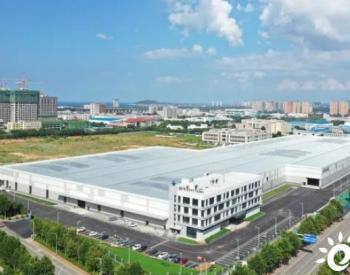 山东烟台新浩阳高端精密轴承项目加速推进,今年年底前投产