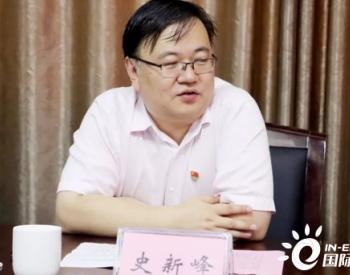 河南鸭河工区与天益发电有限责任公司举行屋顶分布