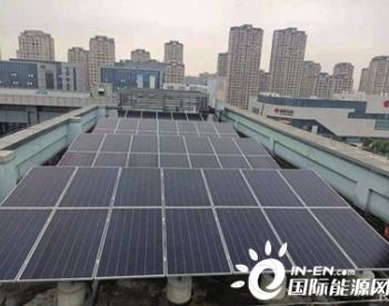 浙江宁波镇海区推广建设屋顶光伏 今年已新增<em>发电装机</em>容量8.63兆瓦
