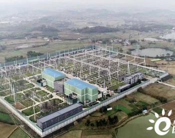 四川探索新型电力系统运行管理思路 清洁能源跨省