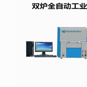 GFY-600全自动双炉工业分析仪