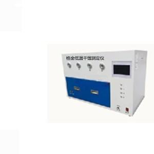 智能格金低温干馏测定仪   煤的格金干馏炉