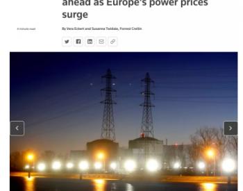 欧洲电力批发市场价格创纪录,冬天还会更高