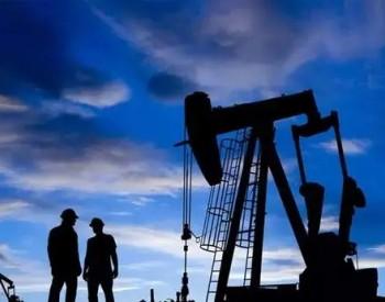 国际油价节节攀升,美国页岩油商怕是按捺不住啦!