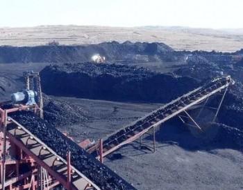 煤炭冬储拉开序幕 多方联动保供稳价