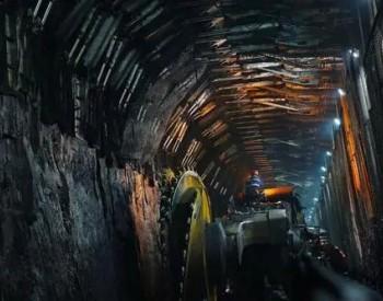 <em>国家能源</em>集团神东煤炭推动智能矿山建设