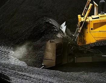 重点煤企联合发布保供稳价倡议书!黑色系高位波动加剧,警惕快速下跌风险