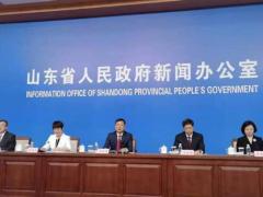 山东淄博市将出台智联汽车、氢能、无人驾驶产业发展规划配套支持政策