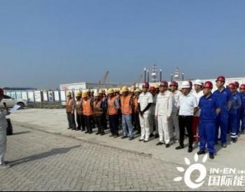 中交一航局一公司唐山LNG码头项目部<em>质量</em>月启动仪式