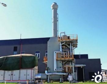 <em>陕西</em>省宝鸡陇县:天然气分布式能源示范项目为经济发展提供绿色动力