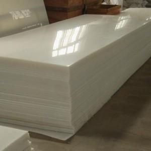 超高分子量聚乙烯板UHMWPE板分子量300万整板价格优惠