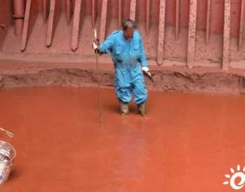 注意塞拉利昂铁矿粉存在易流态化风险
