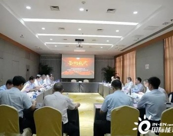徐矿集团与中国煤科西安研究院签署战略合作协议